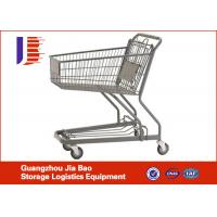 4-Wheels Supermarket Shopping Carts 80L With High Capacity