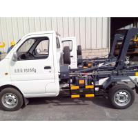 1Ton Hook Lift Garbage Truck / Refuse Collection Truck XZJ5020ZXXA4
