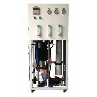 Integrated Commercial Reverse Osmosis Water System One Year Guarantee