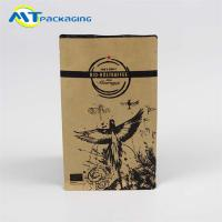 Heat seal kraft paper Biodegradable Food Packaging Bags with valve coffee plastic bag