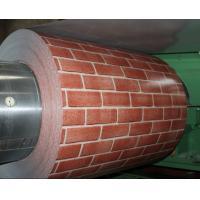 Cold Rolled PPGI Prepainted Galvanized Steel Coil , Aluzinc Steel Coil SGCC DX51D+Z