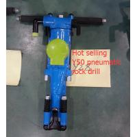 Hot selling Y50 pneumatic rock drill for sale