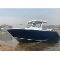 5mm Marine Grade Cuddy Cabin Boats Aluminum River Boats Smooth Deep V Design