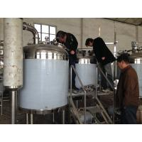 hot sale 300L 1000L beer brewing equipment with the steam jacket, brewery equipment, brew kettle with high quality
