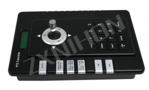 DC12V 1200 Meters CCTV Camera Keyboard Control For Smart Dome Cameras, Decompilers RS-485