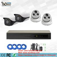 4CH Home Security 3MP/5MP Starlight IP Cameras Alarm & Security Poe Kits Systems