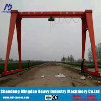 Mingdao Crane Brand Single Girder Gantry Crane 15ton for Sale
