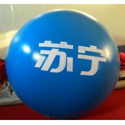 China PVC Material Inflatable Advertising Air Balloons / Custom Advertising Balloons With LED Lights on sale