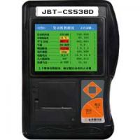 Auto Diagnostics Tools JBT-CS538D