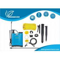 Yellow , blue Knapsack Sprayer / Back Pack Sprayer with plactic Gun GR-12-02