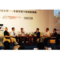 Autobase-CEO-Xu Zhu attends 2009APEC SMEs Summit HBH Branch Forum