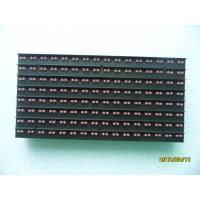 Electronic Led Display Modules Dustproof P16 220V / 110V