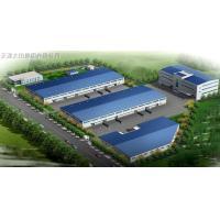 warehousing China Tianjin,logistics,transportation