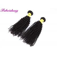 Unprocessed Peruvian Human Hair / Deep Curly Hair Weft For Women