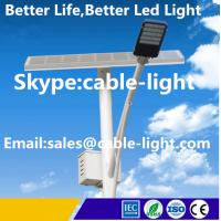 North America Market 20W Solar LED Street Light with ISO9001, CE, RoHS