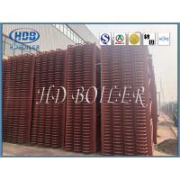 Heat Exchange Steam Boiler Economizer Carbon Steel Type H Finned Tube