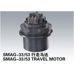 Motor kyb kayaba motor kyb kayaba manufacturers and for Hydraulic track drive motor