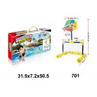 Unisex Children's Play Toys , 2 In 1 Water Basketball Hoop Soccer Goal Set Floatable Blue