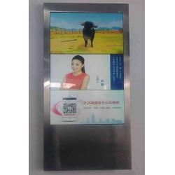 China Android Network Touch screen Web Based Digital Signage HDMI  LVDS output on sale