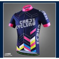 healty quick dry cycling jerseys for men short sleeve OEM is welcomed
