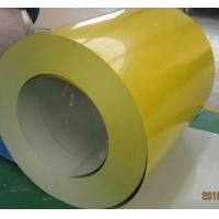 Prepainted steel coils/sheets