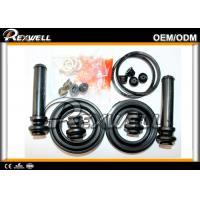 LEXUS LX450D / 460 / 570 Toyota Spare Parts  Front Brake Caliper Oil Seal Kit 04479-60270