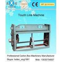 PX Series Single Gantry Touch Line Machine Carton Machinery 56 Pcs / Min