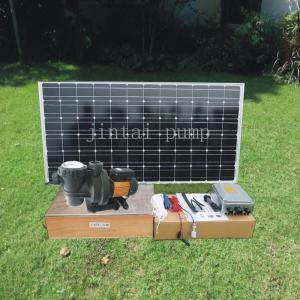 900w Solar Swimming Pool Pump Solar Water Pump Jp21 19 900 Solar Dc Pump For Sale Solar Pool