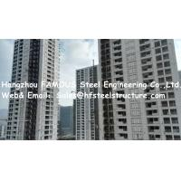High Rise Q235 / Q345 Multi-Storey Steel Building Prefabricated Steel Structure Building