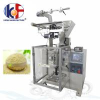 coffee powder sachet packing machine