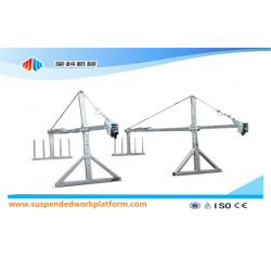 China ZLP500 500KG Steel / Aluminum Suspended Gondola For Glass Curtain Wall  Installation On Sale