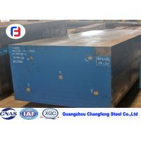 Heat Proof Forged Steel Block Special Structure Tool Steel 1.6523 / SAE8620