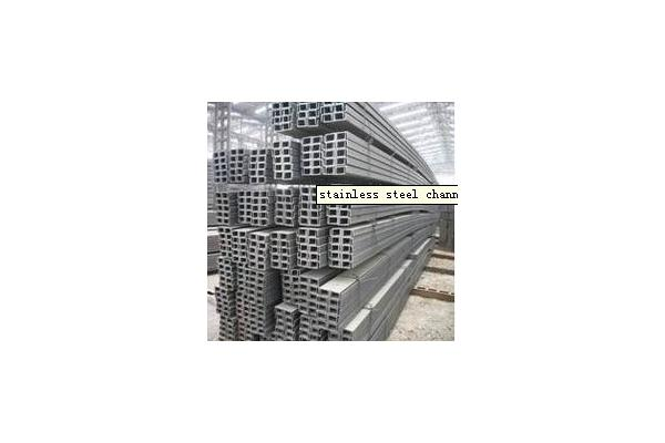 steel c channel sizes pdf astm