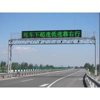 Energy - saving Message Text Dual Tri Color Scrolling LED Sign P10mm on the Highway Traffic
