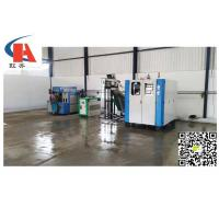 11Kw Energy Saving PET Plastic Blow Moulding Machine Fully Automatic For Container