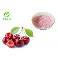 Vitamin C Powder Juice Concentrate VC 17% 25% Acerola Cherry Extract