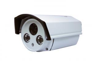 2 IR LED Day / Night Vision Analog Bullet Camera , 1300 TVL Vandal Proof CCTV Camera