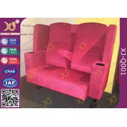 China High Grade Fabric VIP Cinema Seating , Lover Cinema Chair With Double Seats on sale