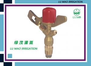 Durable Brass Impact Sprinkler 1/2'' And 3/4''  For All Kind Of Land And Cultivation