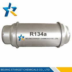 China R134a Refrigerant 30 lb Retrofitting for blowing agent in pharmaceutical on sale