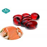 Pure Astaxanthin 10mg Softgel For Antioxidant Supplement and Eye Health Support