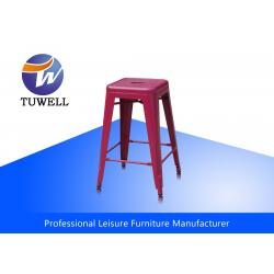 modern stool chair