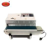 Automatic film aluminum foil bag plastic packaging bag food sealing machine