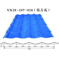 828mm Width Archaistic Metal Roof Sheet cold rolled steel roofing blue color