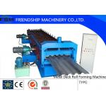 10m min Metal Deck Roll Forming Machine Use Galvanized Steel Sheet With PLC Control Systerm