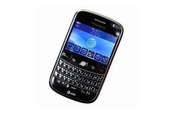 smartphone size 320 - photo #15