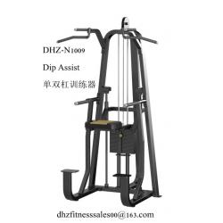assisted pullup machine for sale