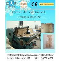 Corrugated Cardboard Manual Flat Creasing And Die-Cutting Machine 5.5kw / 7.5kw