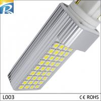 High Power G24 2Pin ,4Pin 640 - 700LM 8W 5050 LED PL Lamps With CE , ROHS