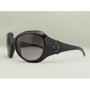 designer eyeglasses online  chanel sunglasses